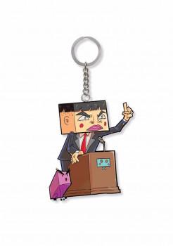 Keychain QDJY#1